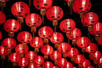 Red Asian lanterns with Chinese script hanging from the ceiling